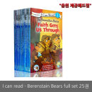 영어 원서 I Can Read-Berenstain bears full set 25권