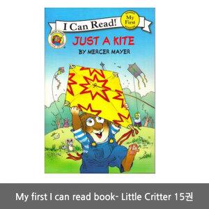영어 원서 My first I can read book-Little Critter 15권