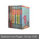 영어 원서 Elephant and Piggie full set 25권
