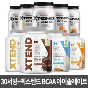 XTEND 엑스텐드 BCAA 외 아이솔레이트+30서빙 증정