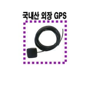 만도 KF700A/MP3000G 용 국내산 GPS수신기/GPS안테나