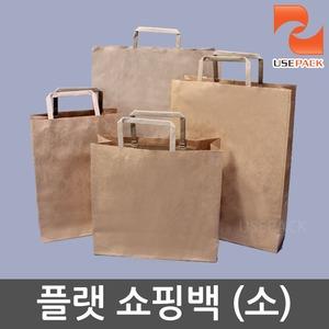 종이쇼핑백 크라프트쇼핑백 종이봉투 소 100장
