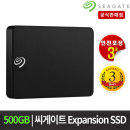 Seagate Expansion 외장SSD 500G STJD500400  당일출고