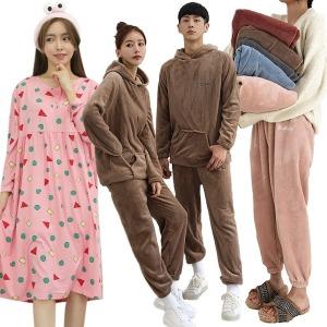 1+1천사바지/수면잠옷/짱구잠옷/커플잠옷/융털/파자마