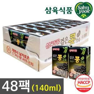 삼육두유 검은콩 칼슘 48팩 / 140ml (24팩 x 2개)