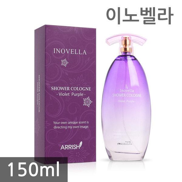 이노벨라 애리쉬 샤워코롱 150ml (바이올렛 퍼퓸)
