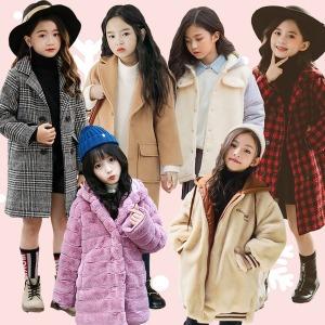 9 주니어의류 초등학생옷 롱패딩 아동/A여아코트