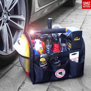 GMZ SF Car 셀프 케어백/세차백/세차가방/세차도구