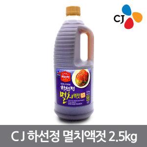CJ 하선정 멸치액젓 2.5kg/김장/젓갈/조미료/김치
