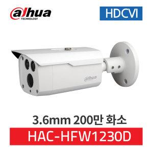 다후아 DH-HAC-HFW1230D 2MP 실외 적외선 CCTV카메라