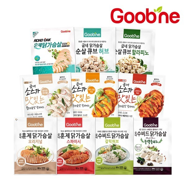 (행사) 굽네 닭가슴살/소세지 실속10팩구성 골라담기