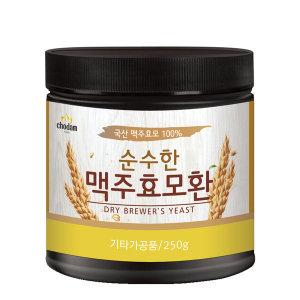 (초담식품) 초담식품 순수한 국내산 맥주효모환 1팩