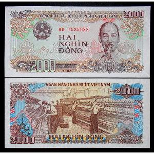베트남 지폐 2000동 1988년 호치민 미사용 이천동
