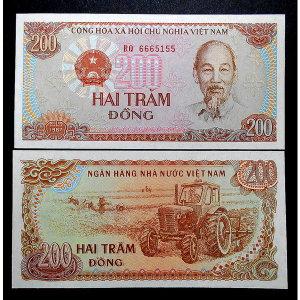 베트남 지폐 200동 1987년 호치민 미사용 이백동