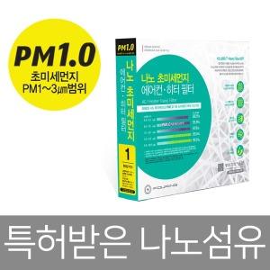 아반떼HD/아반떼MD/더뉴아반떼 에어컨필터 /3호