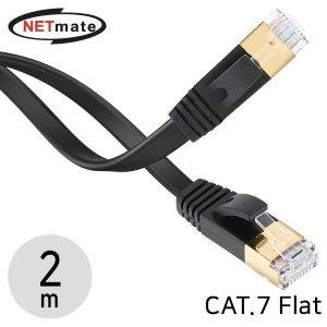 NETmate NMC-UF720S/CAT.7 STP 다이렉트 케이블/2m