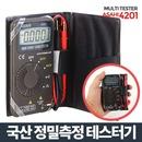 아사히테스터기 4201 테스터 측정기 다이오드테스터
