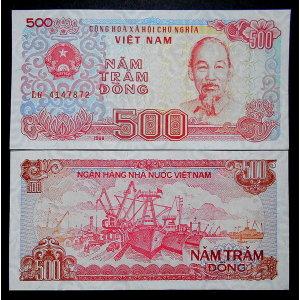 베트남 지폐 500동 1988년 호치민 미사용 오백동