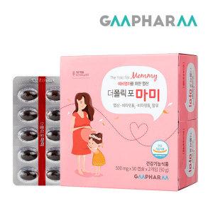더폴릭포마미 1개 (100일분) 임산부 엽산 / 엽산600ug+비타민B2B6/ 지엠팜