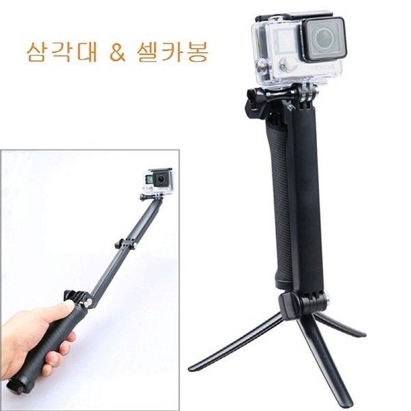 삼각대셀카봉 액션캠 고프로 마운트 삼각대 마운트 액
