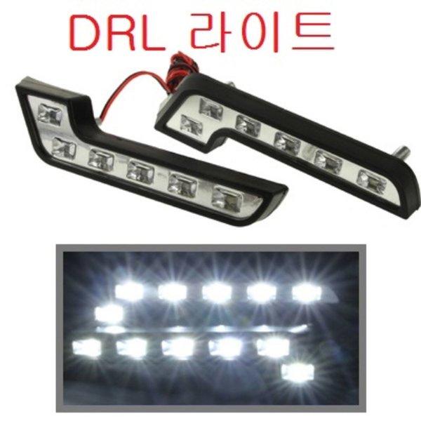 데이라이트 LED슈퍼칩 DRL LED안개등 주행등 차량데이