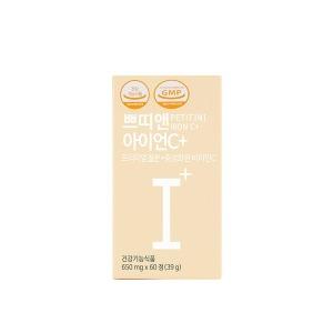 쁘띠앤아이언C플러스(2개월)/임산부철분/철분/비타민C