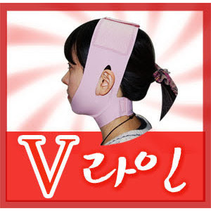 V라인/얼굴축소/땡김이 /브이라인/ 땡기미/페이스업