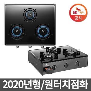 3구 가스렌지 GRA-910SR 전면배터리 안심센서2020년형