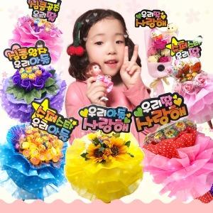 킨더조이 사탕꽃다발 사탕부케 유치원 발표회