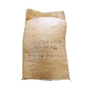족욕 찜질 히말라야 핑크소금 원석자갈 10kg 25kg