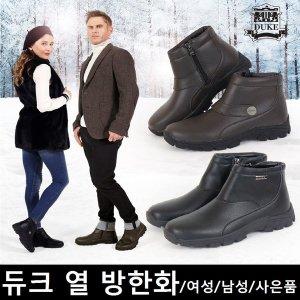 듀크 열 방한화 겨울 털 방한 부츠 (남성) /사은품증정