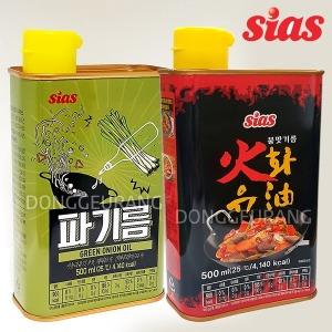 시아스 파기름/불맛기름(화유) 500ml /식용유/볶음밥