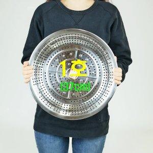 스텐 채반(1호-37cm) 스테인레스 타공 채반 김장채반