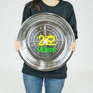스텐 채반(2호-43cm) 스테인레스 타공 채반 김장채반
