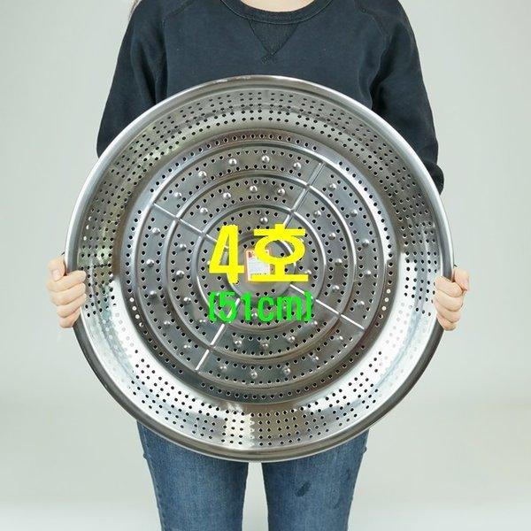 스텐 채반(4호-51cm) 스테인레스 타공 채반 김장채반