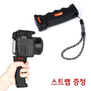 스마트폰 짐벌 카메라 고프로 DSLR 핸드그립 동영상