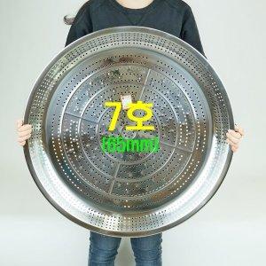 스텐 채반(7호-65cm) 스테인레스 타공 채반 김장채반