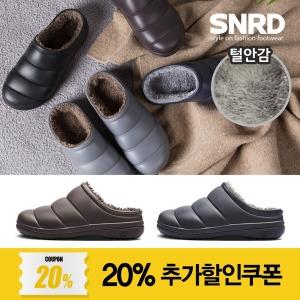 sn255 겨울 사무실 털 슬리퍼 패딩 방한화 털실내화