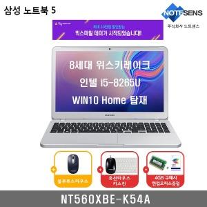 NT560XBE-K54A 삼성노트북5/1+1행사/4G+한컴/행사85만