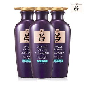 려 자양윤모 민감성 샴푸 400ml  3통