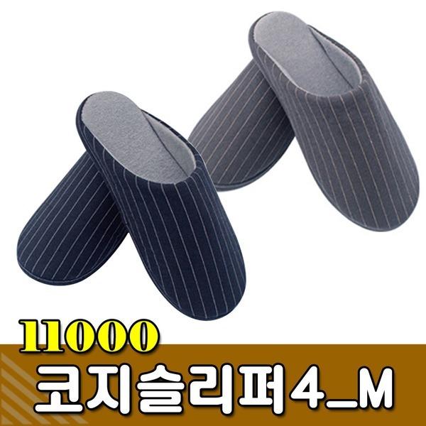 아이비스 11000 코지슬리퍼4_M 랜덤 / 사무용슬리퍼