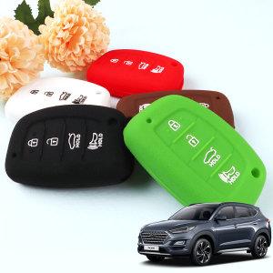 투싼FL 실리콘 컬러 스마트키 케이스 커버 차량용품