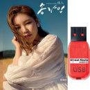 USB 송가인 정규1집 21곡 효도라디오 차량용 mp3 노래