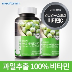메디타민 파이토 비타민C 450 2개월분 / 구스베리