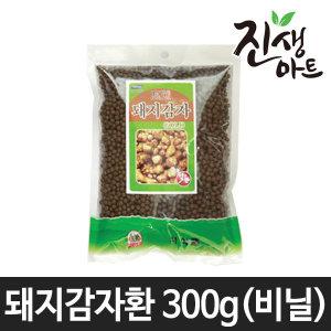 뚱딴지 돼지 감자 돼지감자환 300g+300g(봉지)