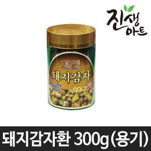 뚱딴지 돼지 감자 돼지감자환 300g(통)