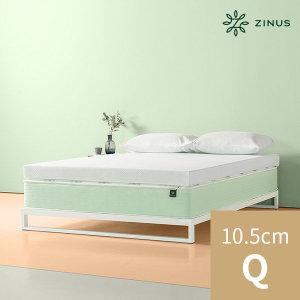 지누스 에센스 그린티 메모리폼 토퍼 (10.5cm/퀸)