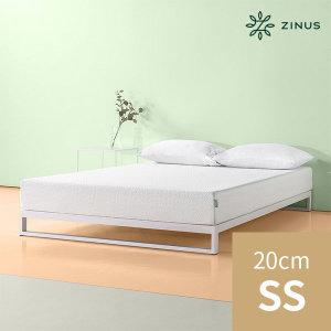 에센스 그린티 메모리폼 매트리스 (20cm/SS)
