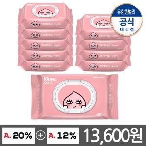 수앤수x카카오프렌즈 물티슈 어피치 캡형 80매 10팩