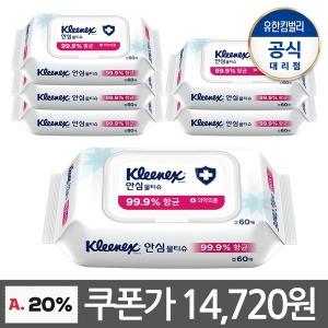 안심 물티슈 99.9% 항균 캡형 60매 6팩